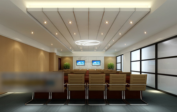 3d models scene meeting room simple design download