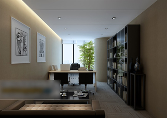 3d models scene ceo room simple design download